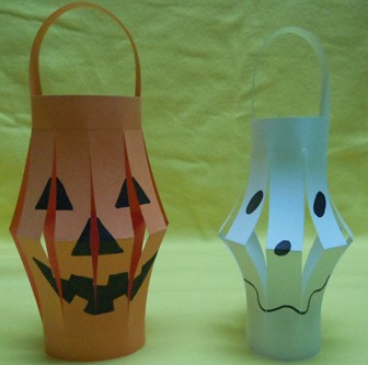 Paper crafts, pumpkin lantern